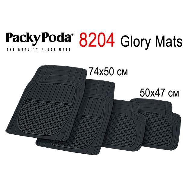 Комплект автомобильных ковриков «Glory Mats»,  4 шт,  8204 BK