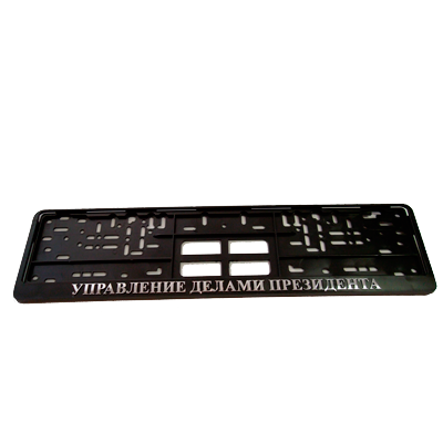 Управление Делами Президента. Рамка с надписью (серебро), черная.