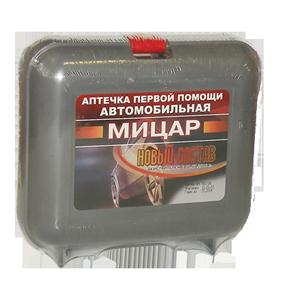 Аптечка автомобильная  нового образца Мицар Футляр №5