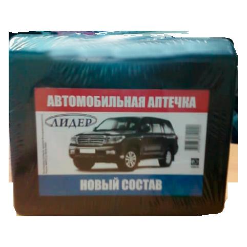 Аптечка автомобильная нового образца Лидер состав №1