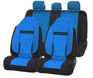 Чехлы Комфорт. Черные с синим. COM-1105H  BK/BL