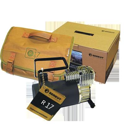 Автомобильный компрессор Беркут R17 NEW (Berkut R17)