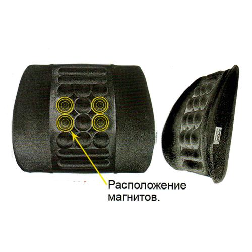 AT137-08  Подушка для поддержки спины с 4 магнитами