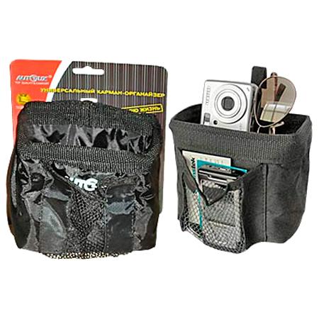 A15-0004 Универсальный карман-органайзер