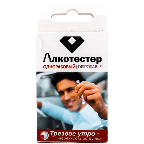 Алкотестер Алкостат одноразовый