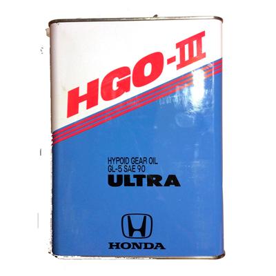 Honda HGO-III Hypoid Gear Ultra