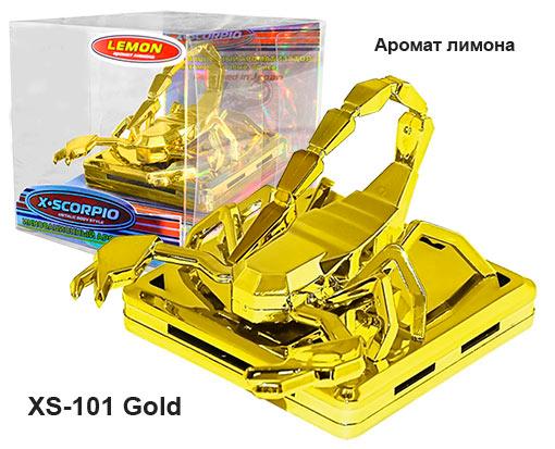 XS-101 Gold Ароматизатор