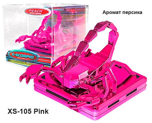 XS-105 Pink Ароматизатор