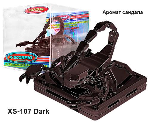 XS-107  Dark Ароматизатор