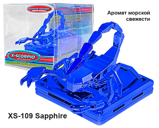 XS-109 Sapphire Ароматизатор