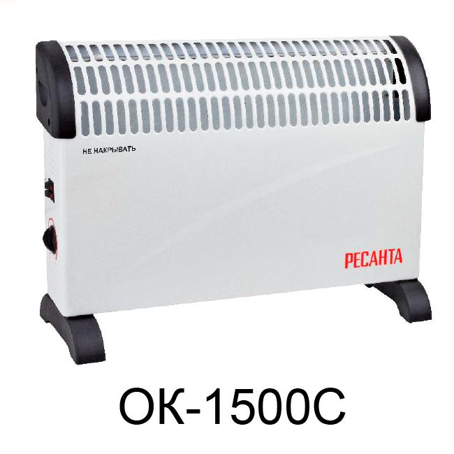 Конвектор  ОК-1500С 1,5 кВт , серия