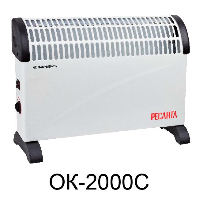 Конвектор  ОК-2000С 2 кВт , серия