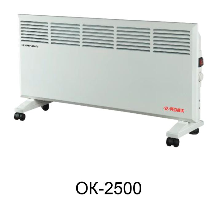 Конвектор  ОК-2500 2,5 кВт  арт. 67/4/10