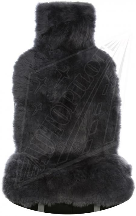 Комплект накидок на весь салон, овчина, длинный ворс, 5 шт, серый