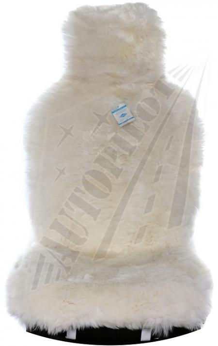 Накидка на сидение, натуральная овчина, длинный мех, класс В, 1 шт., белый