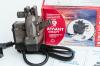 Автомобильный электроподогреватель с принудительной циркуляцией Атлант Смарт 1,3квт